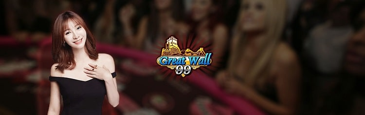 great wall 99 banner