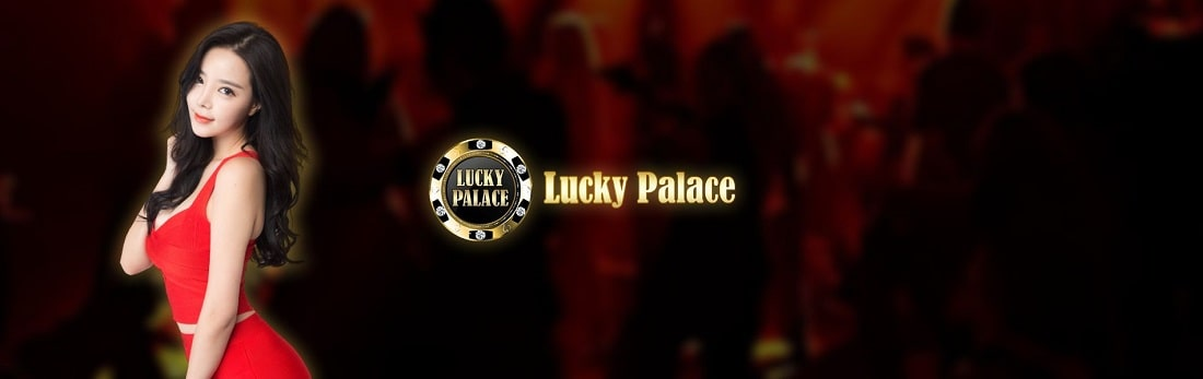 Lucky Palace Banner